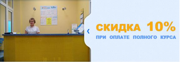 Клиника Цельсиум