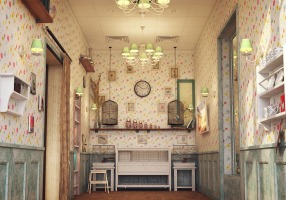 Семейное кафе Дядя Стёпа