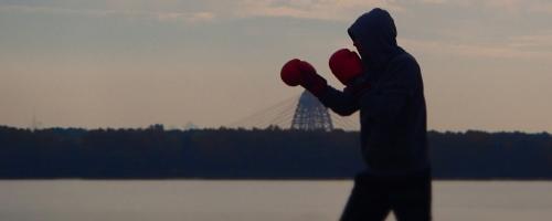 Клуб бокса Strogino Boxing