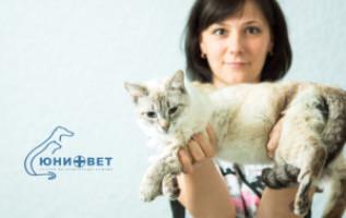 Ветеринарный центр Юнивет