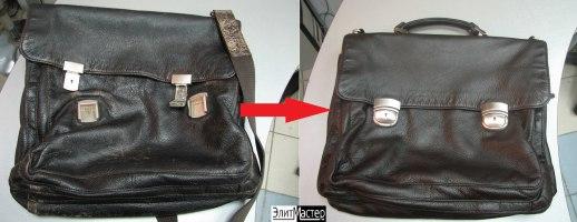 Студия реставрации кожаных изделий ЭлитМастер