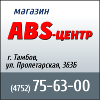ABS68