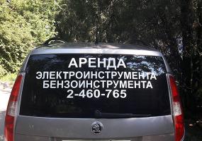 Ростов Принт