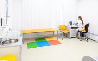 Медицинский центр Елены Малышевой в г.Красногорске