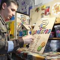 Развивающие детские игры Busyboard46 город Курск