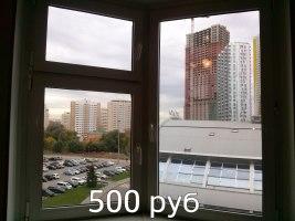 Мытье окон взависимости от размера окна <nobr>от 200 руб</nobr>