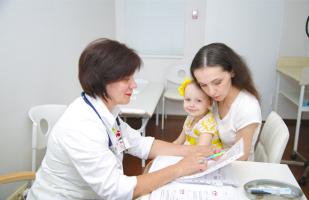 Педиатрия <nobr>от 800 руб</nobr>