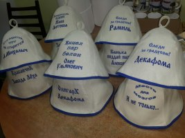 Вышивка на банных шапках <nobr>400 руб</nobr>
