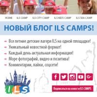 Летние программы ILS