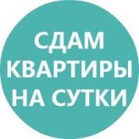 КВАРТИРА <nobr>от 1 200 руб</nobr>