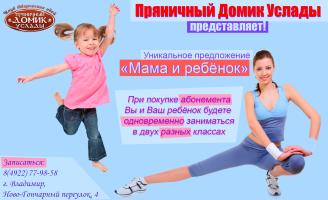 Танцевальные занятия <nobr>от 300 руб</nobr>