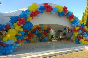 Оформление праздника шарами  Шары на день рождения Шары на свадьбу Шары на юбилей  <nobr>от 2 000 руб</nobr>