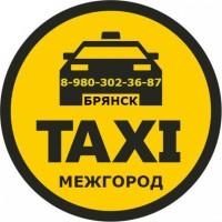 Междугороднее такси в Брянске. Фиксированная цена. <nobr>17 руб</nobr>