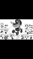 Ремонт детских колясок <nobr>от 100 руб</nobr>