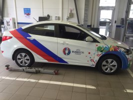 Реклама на авто  <nobr>1 000 руб</nobr>
