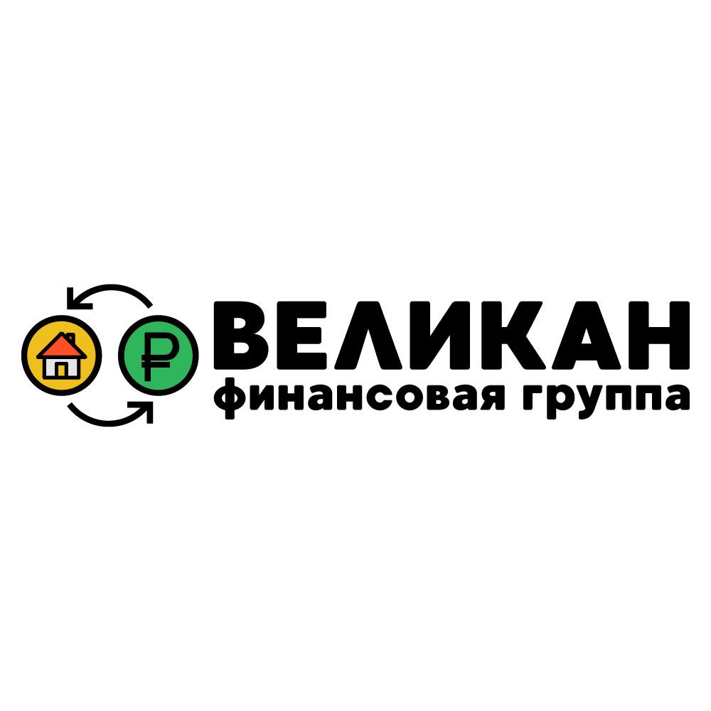 россельхозбанк курган кредит наличными онлайн заявка
